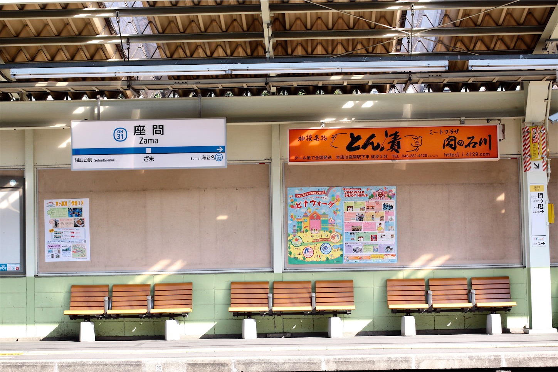 f:id:noriharu-katakura:20200224171920j:image