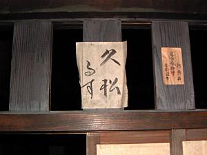 f:id:noriharu-katakura:20200226145129j:plain