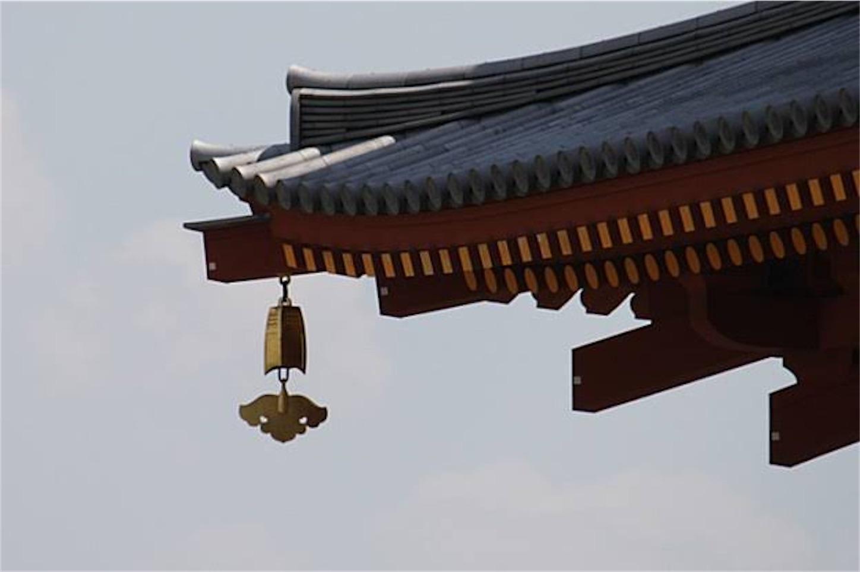f:id:noriharu-katakura:20200411231344j:image