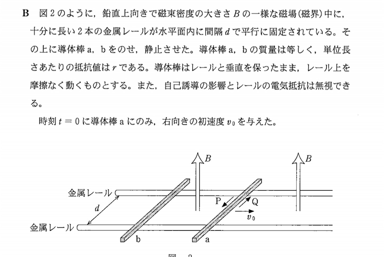 f:id:noriharu-katakura:20210206013454j:plain