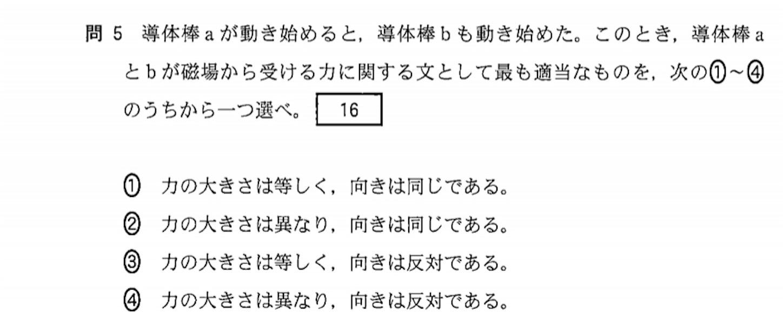 f:id:noriharu-katakura:20210206014907j:plain