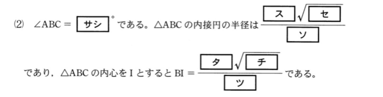 f:id:noriharu-katakura:20210531133832j:plain