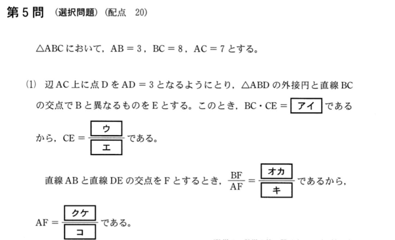 f:id:noriharu-katakura:20210531133901j:plain
