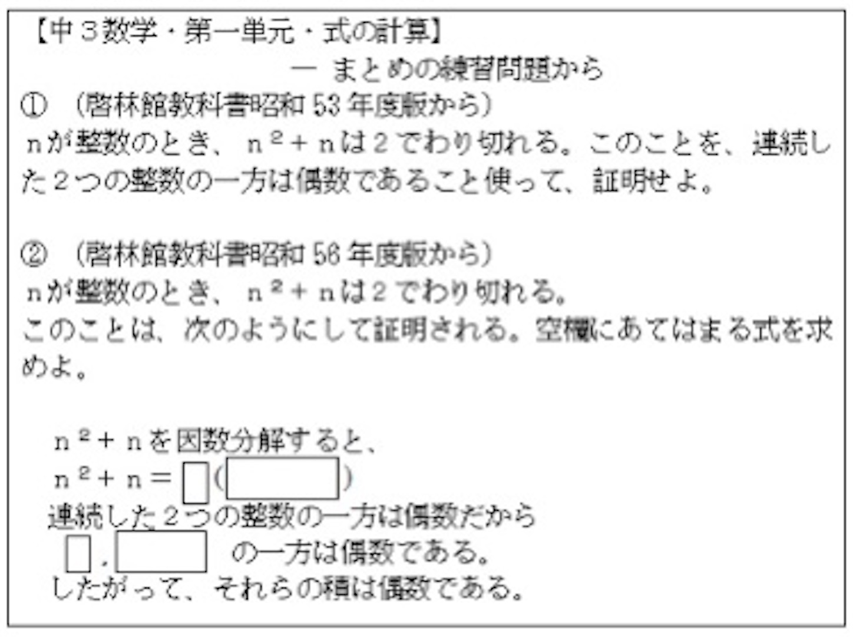 f:id:noriharu-katakura:20210621104557j:plain