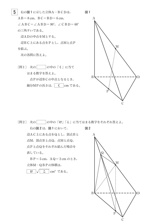 f:id:noriharu-katakura:20210913093614j:plain