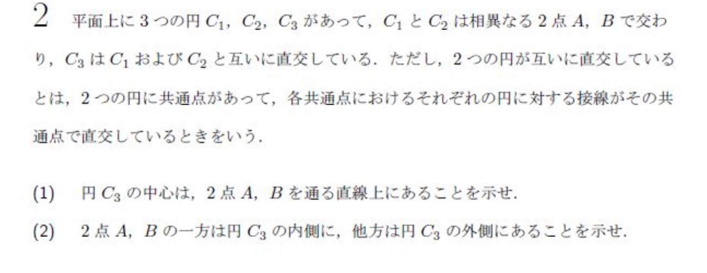 f:id:noriharu-katakura:20211004160441j:plain