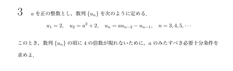 f:id:noriharu-katakura:20211014004433j:plain