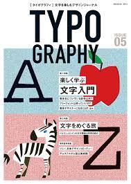 f:id:norihiko-saito-1219:20160724022154j:plain