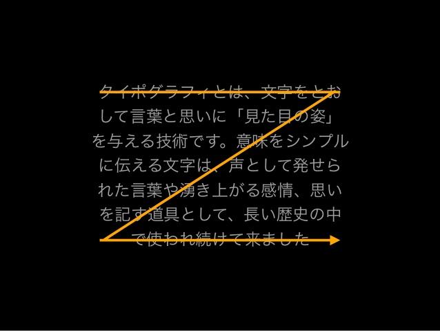 f:id:norihiko-saito-1219:20160724022204j:plain