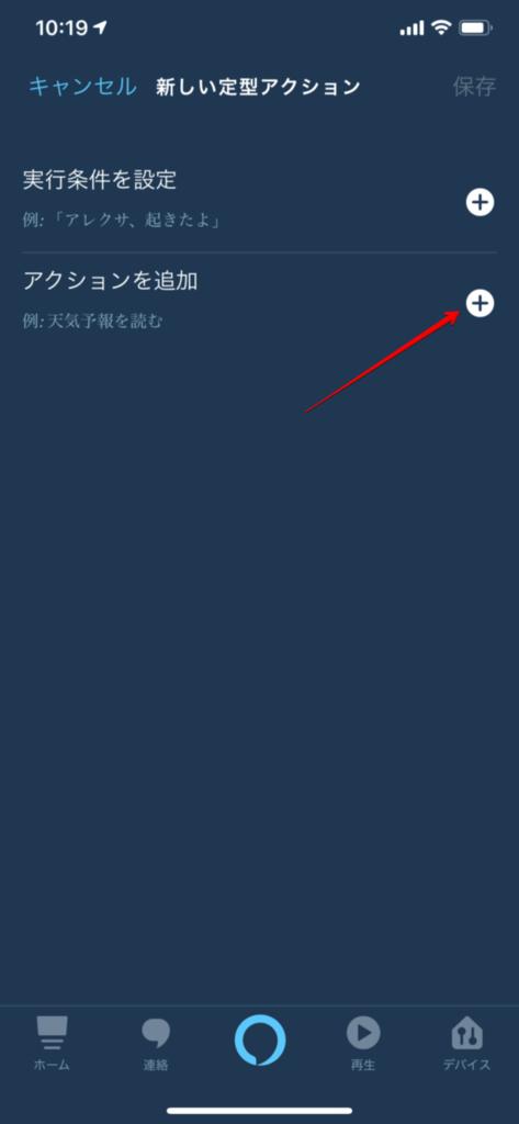 f:id:norihiko_matsumoto:20181230111041p:plain