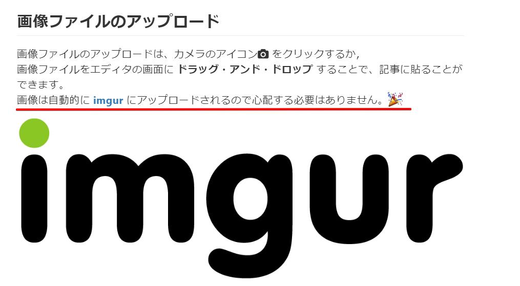 f:id:norihiko_matsumoto:20190112172841p:plain