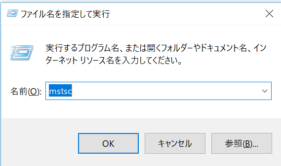 f:id:norihiko_matsumoto:20190114105530p:plain