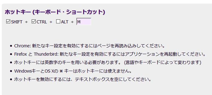 f:id:norihiko_matsumoto:20190118191707p:plain