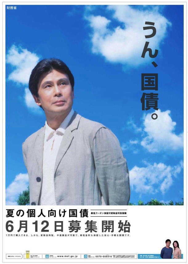 f:id:norihiko_matsumoto:20190120130338j:plain