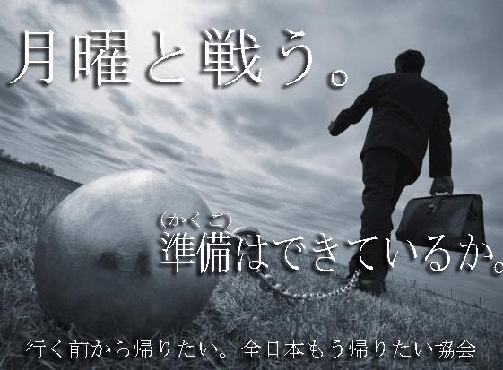 f:id:norihiko_matsumoto:20190120131622p:plain