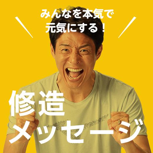 f:id:norihiko_matsumoto:20190120161327p:plain