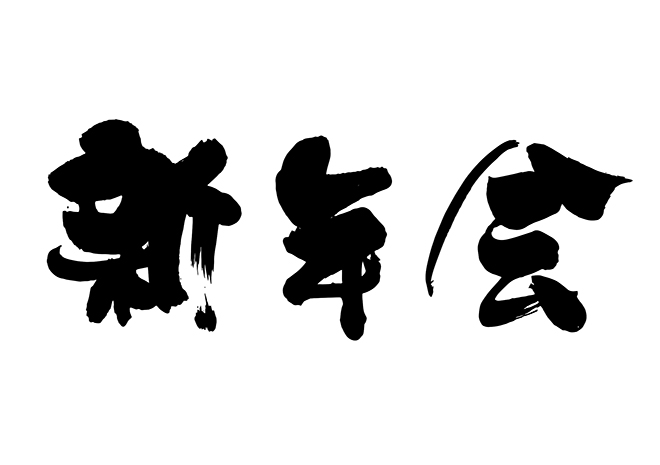 f:id:norihiko_matsumoto:20190206194917p:plain