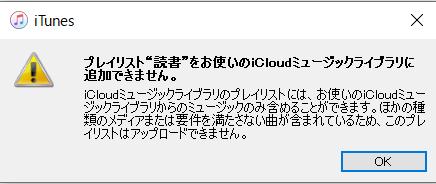 f:id:norihiko_matsumoto:20190208054259p:plain