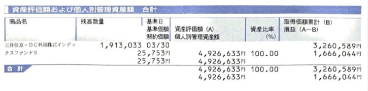 f:id:norihiko_matsumoto:20190209224329p:plain