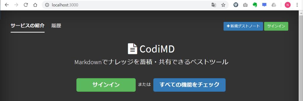 f:id:norihiko_matsumoto:20190211222121p:plain