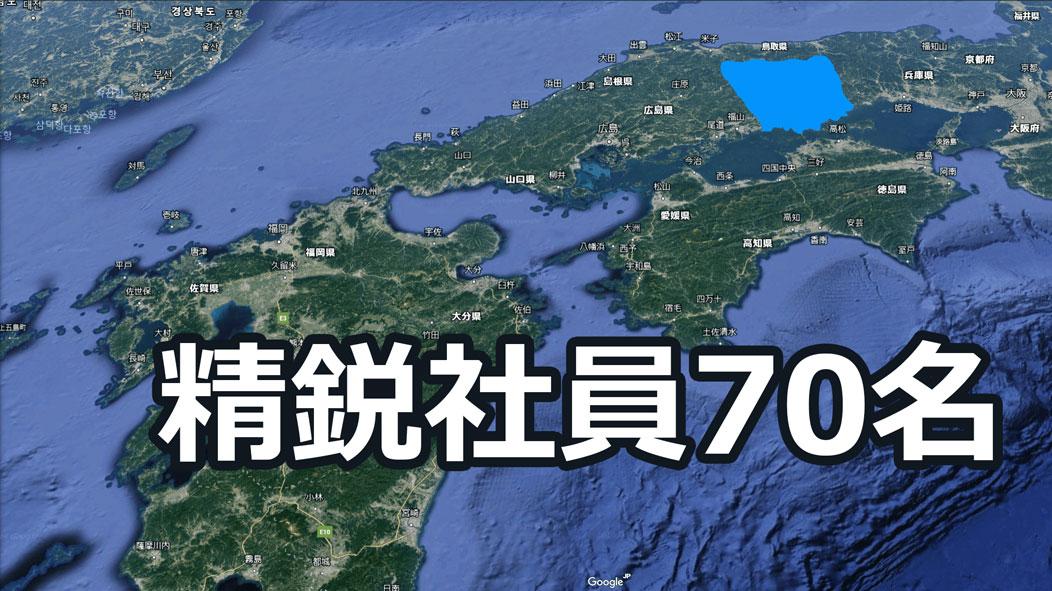 f:id:norihiko_matsumoto:20190409194712p:plain