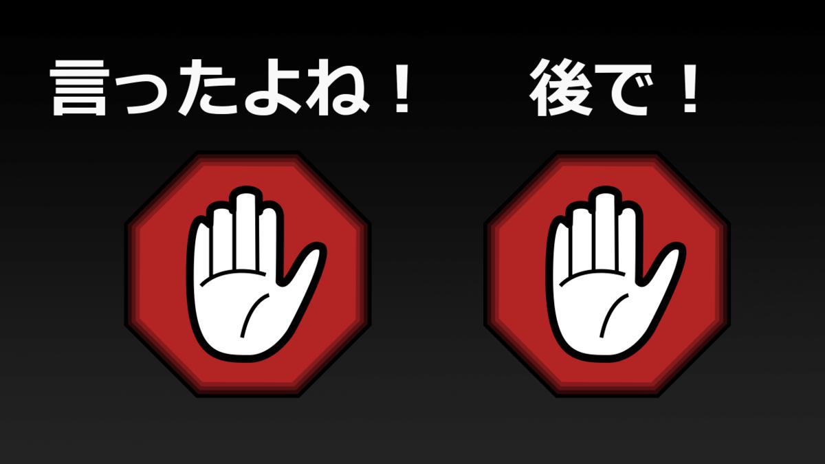 f:id:norihiko_matsumoto:20190409202343p:plain