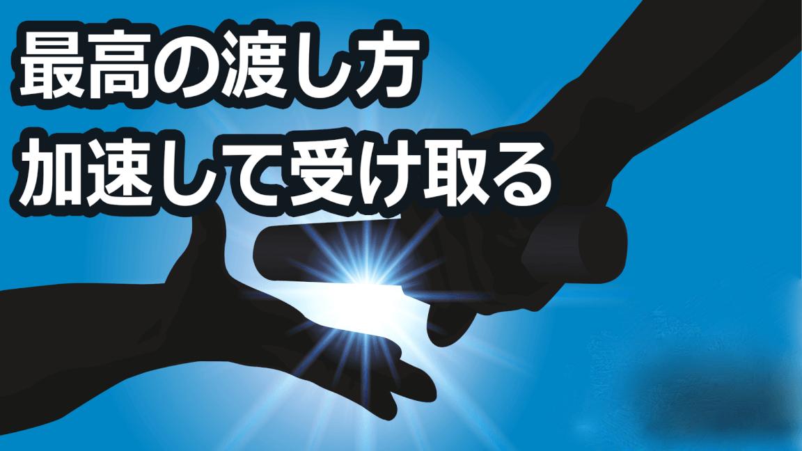 f:id:norihiko_matsumoto:20190409203538p:plain