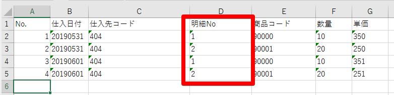 f:id:norihiko_matsumoto:20190524085931p:plain