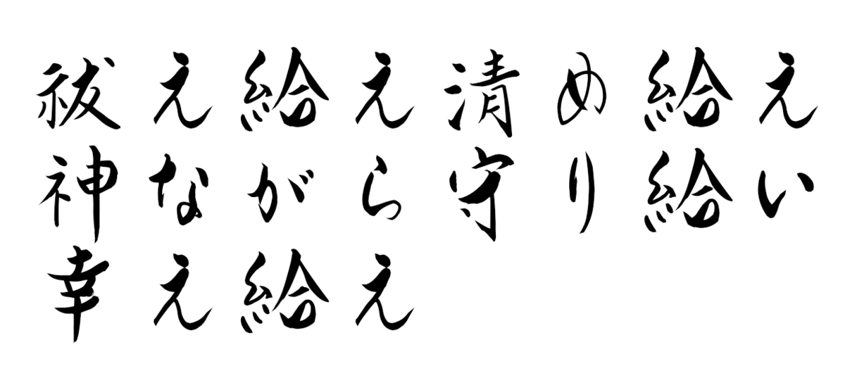 f:id:norihiko_matsumoto:20190616105148p:plain