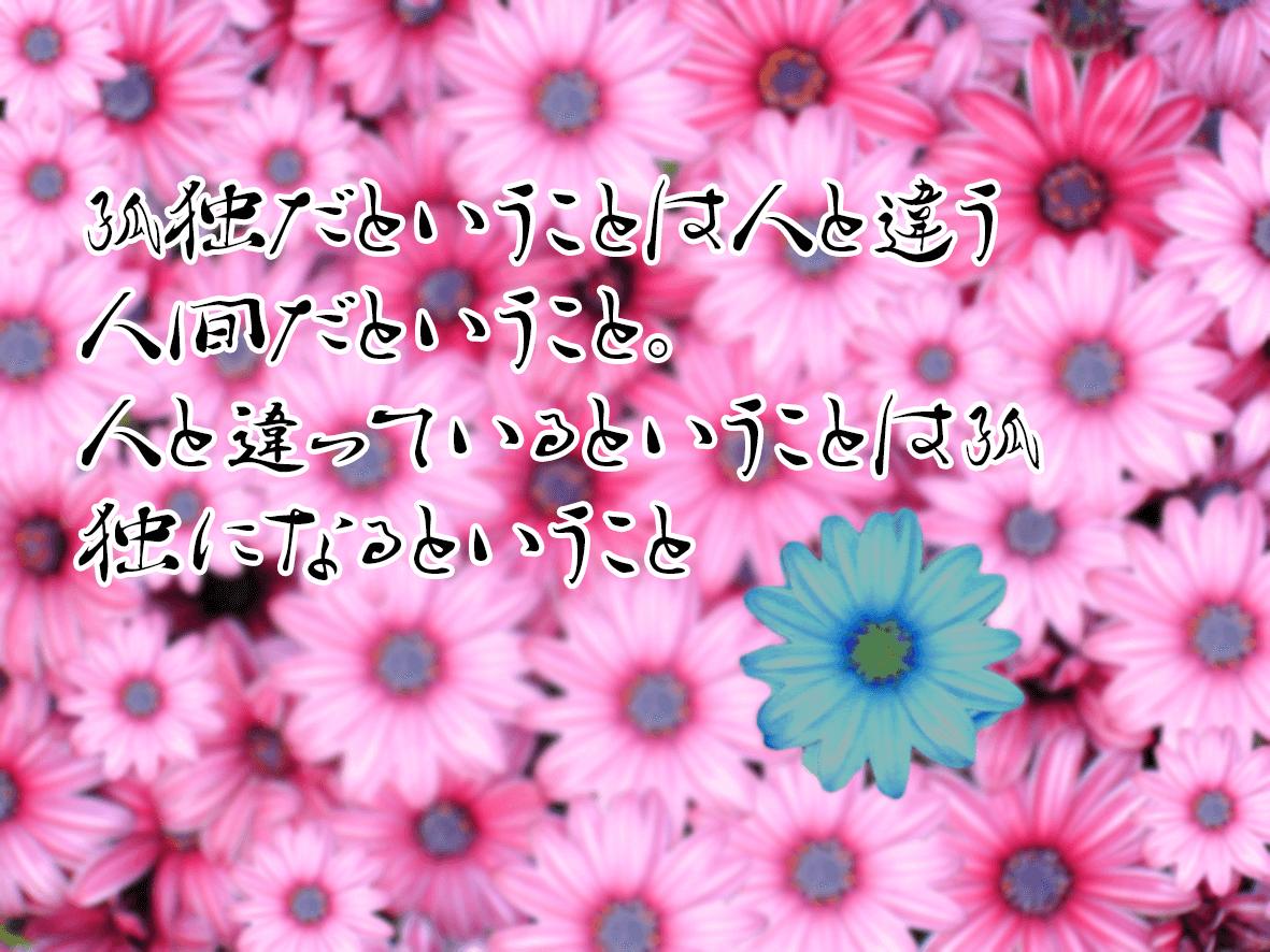f:id:norihiko_matsumoto:20190618223006p:plain