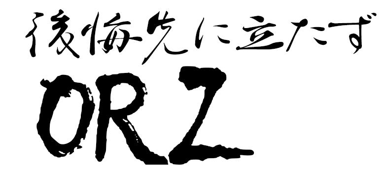 f:id:norihiko_matsumoto:20190625210858p:plain