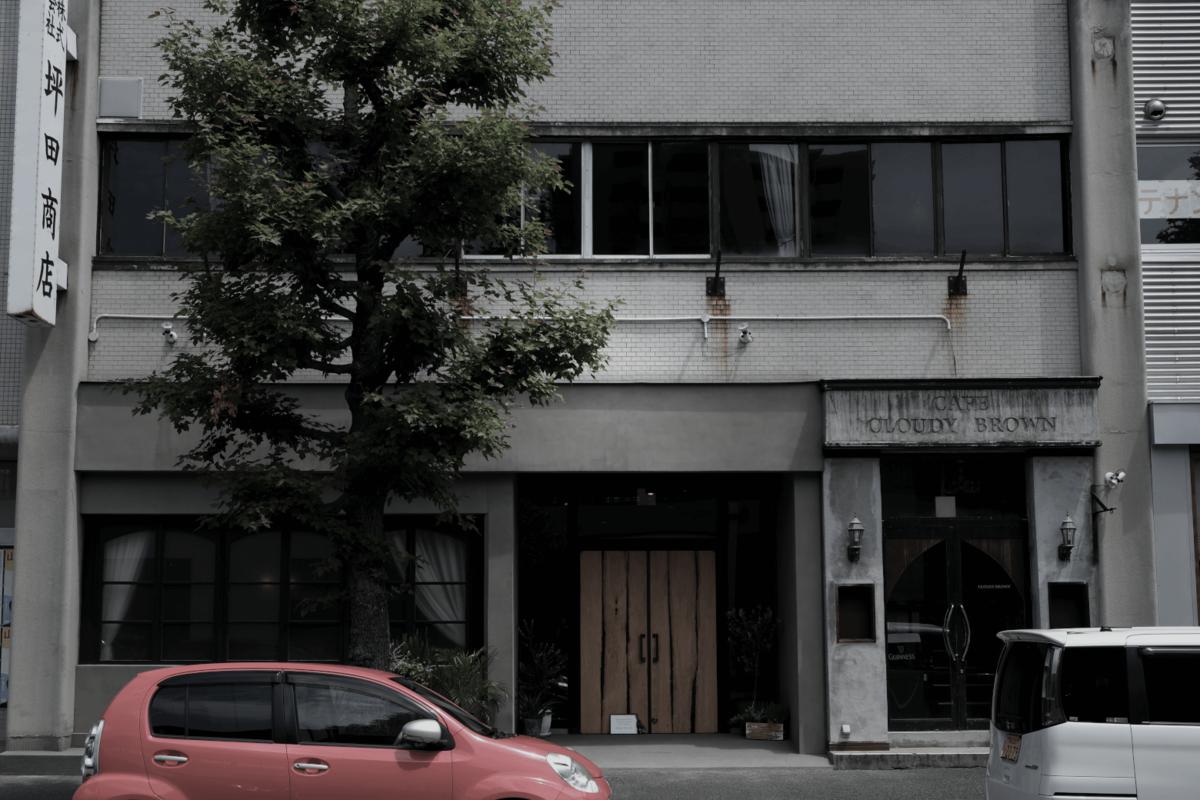 f:id:norihiko_matsumoto:20190629234928p:plain