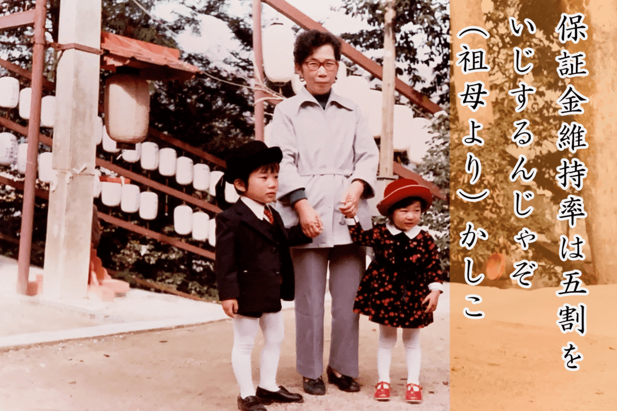 f:id:norihiko_matsumoto:20190701210702p:plain
