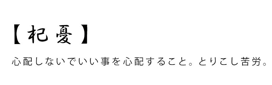 f:id:norihiko_matsumoto:20190705234023p:plain