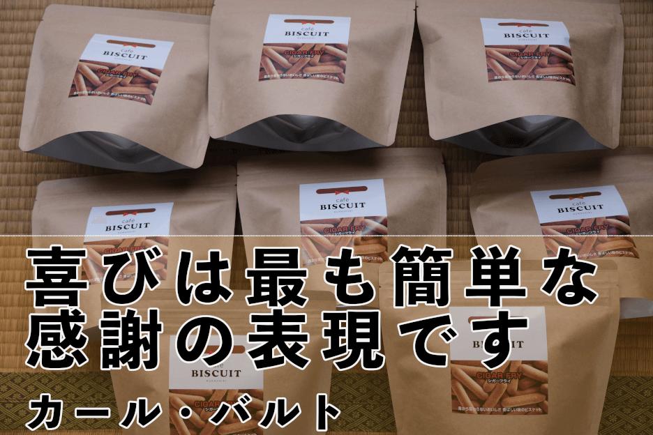 f:id:norihiko_matsumoto:20190708221130p:plain