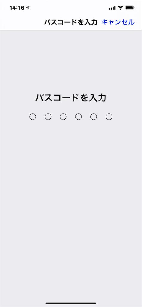 f:id:norihjro:20210614143412p:image