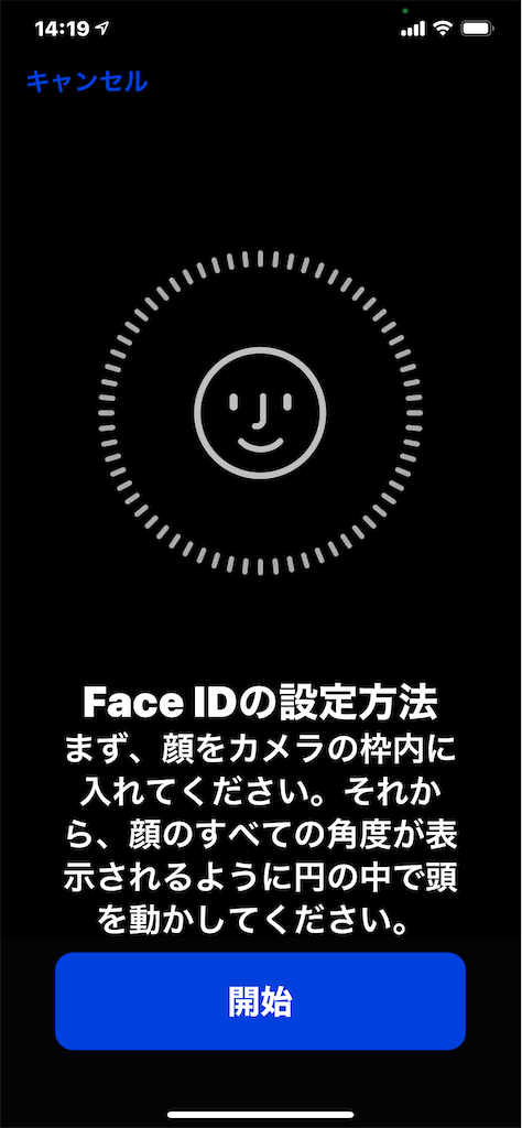 f:id:norihjro:20210614143901p:image