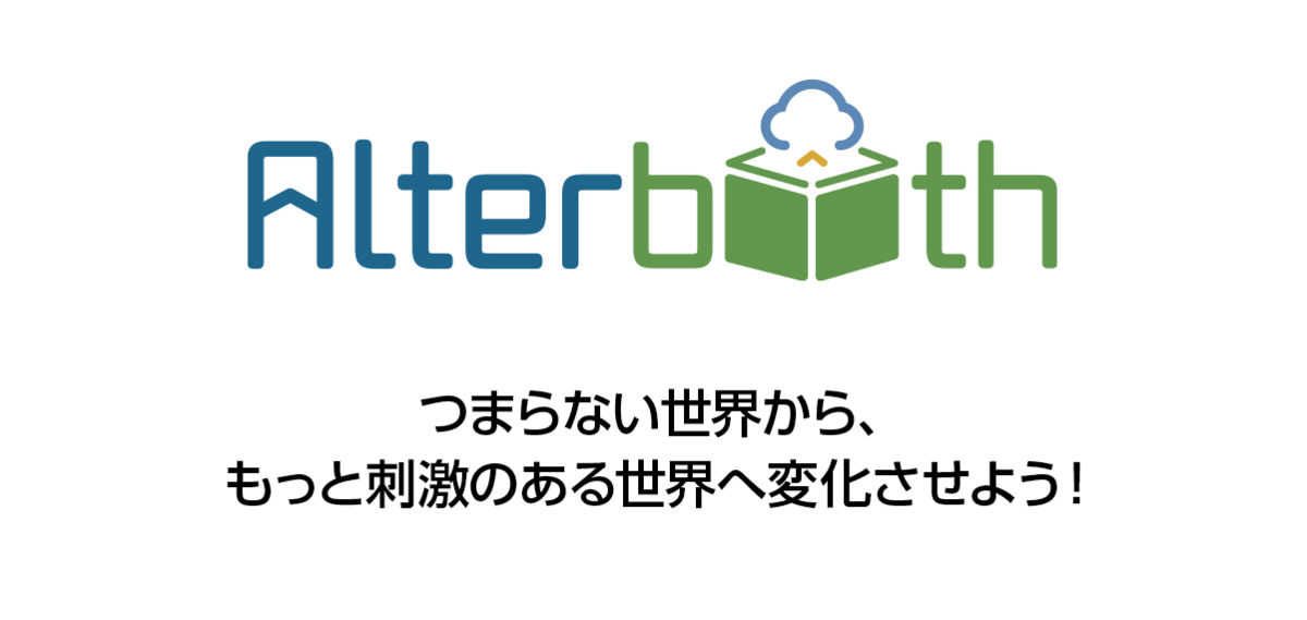 f:id:noriji_m:20191007171111p:plain