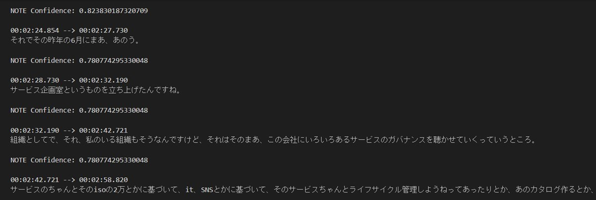 f:id:noriji_m:20210604153235j:plain