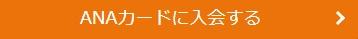 f:id:norijp01:20171026185040j:plain
