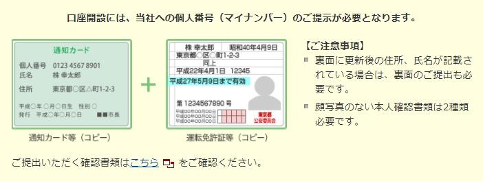 f:id:norijp01:20171218210543p:plain