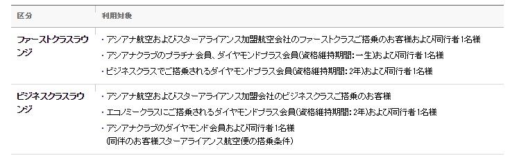 f:id:norijp01:20180116222834p:plain