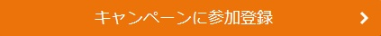 f:id:norijp01:20180304231219p:plain