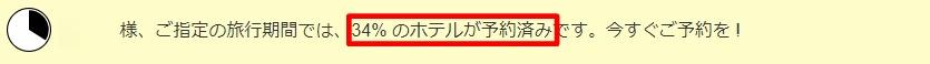 f:id:norijp01:20180520123847p:plain