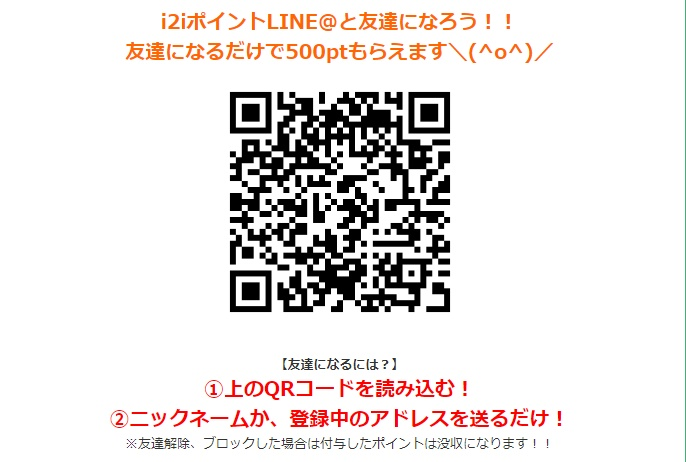 f:id:norijp01:20180523003840p:plain