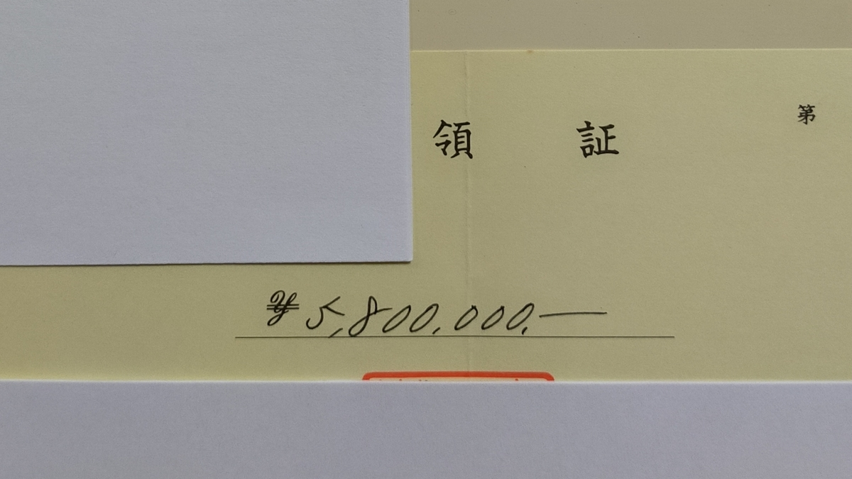 f:id:norika8500:20210223183559j:plain