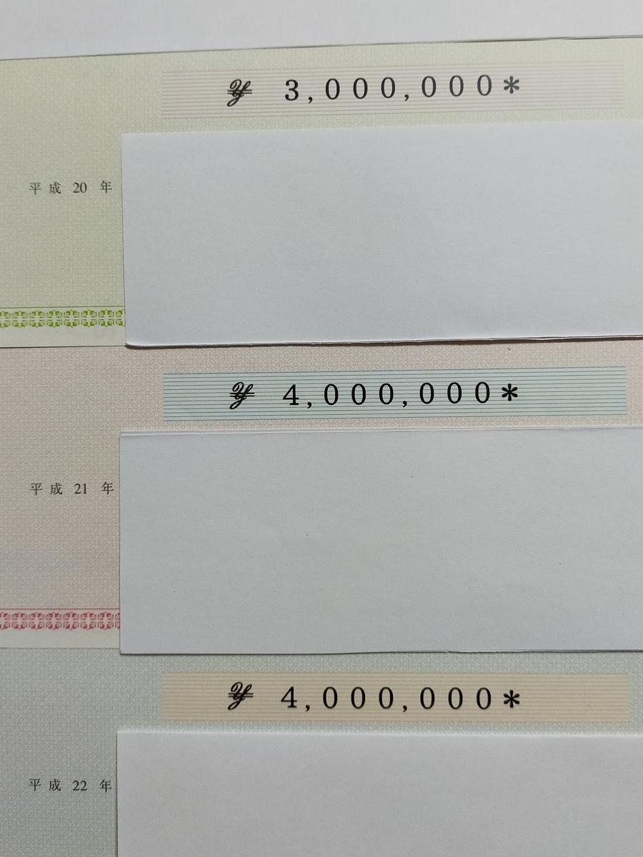 f:id:norika8500:20210223183831j:plain