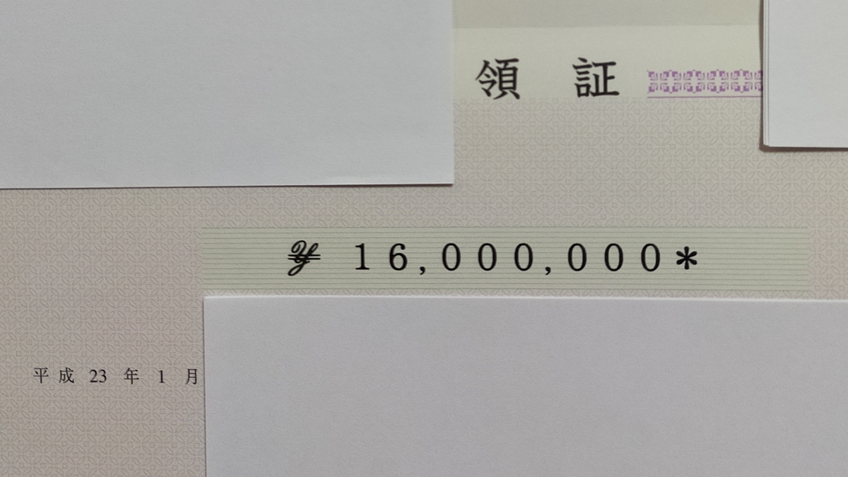 f:id:norika8500:20210223184010j:plain
