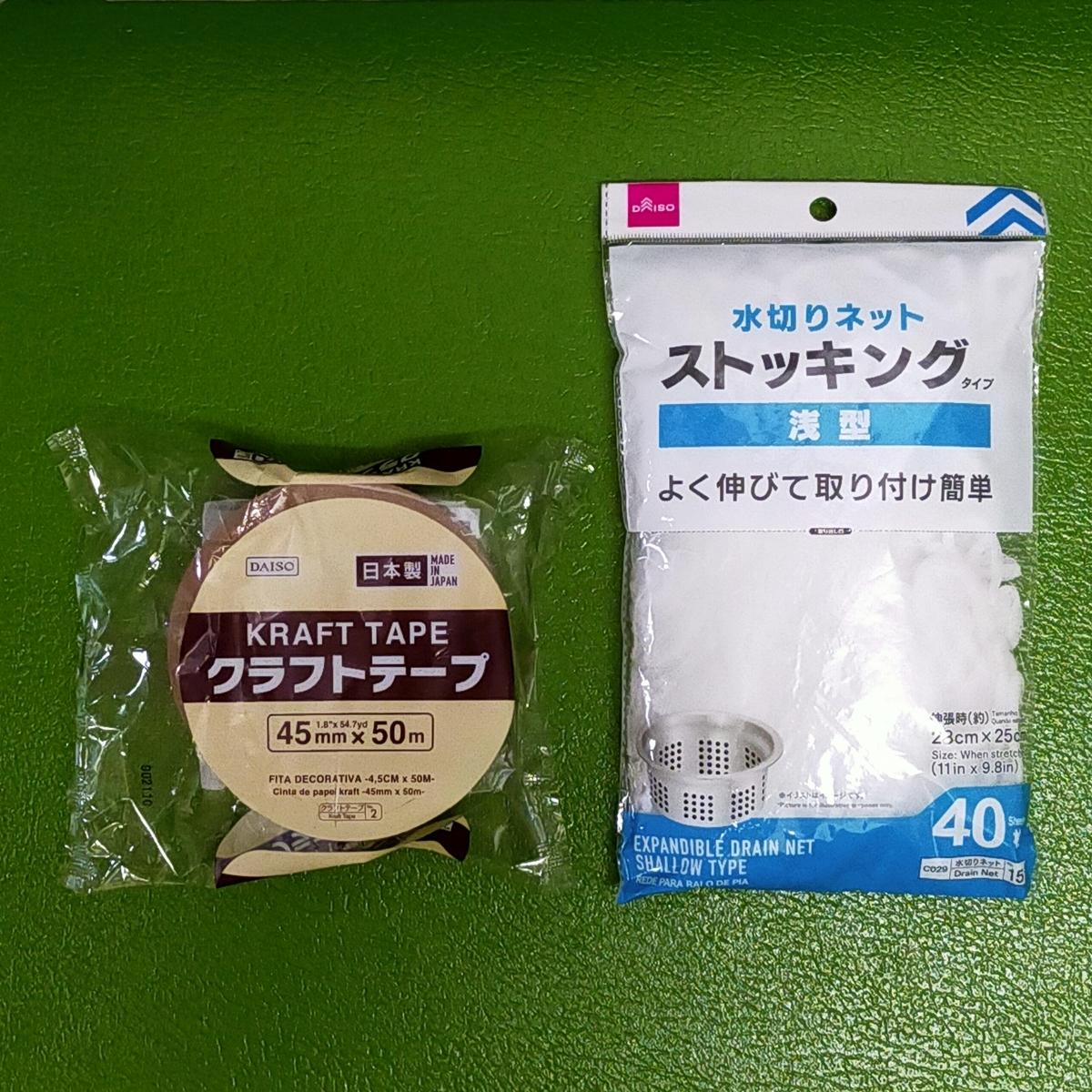 f:id:norika8500:20210303203211j:plain