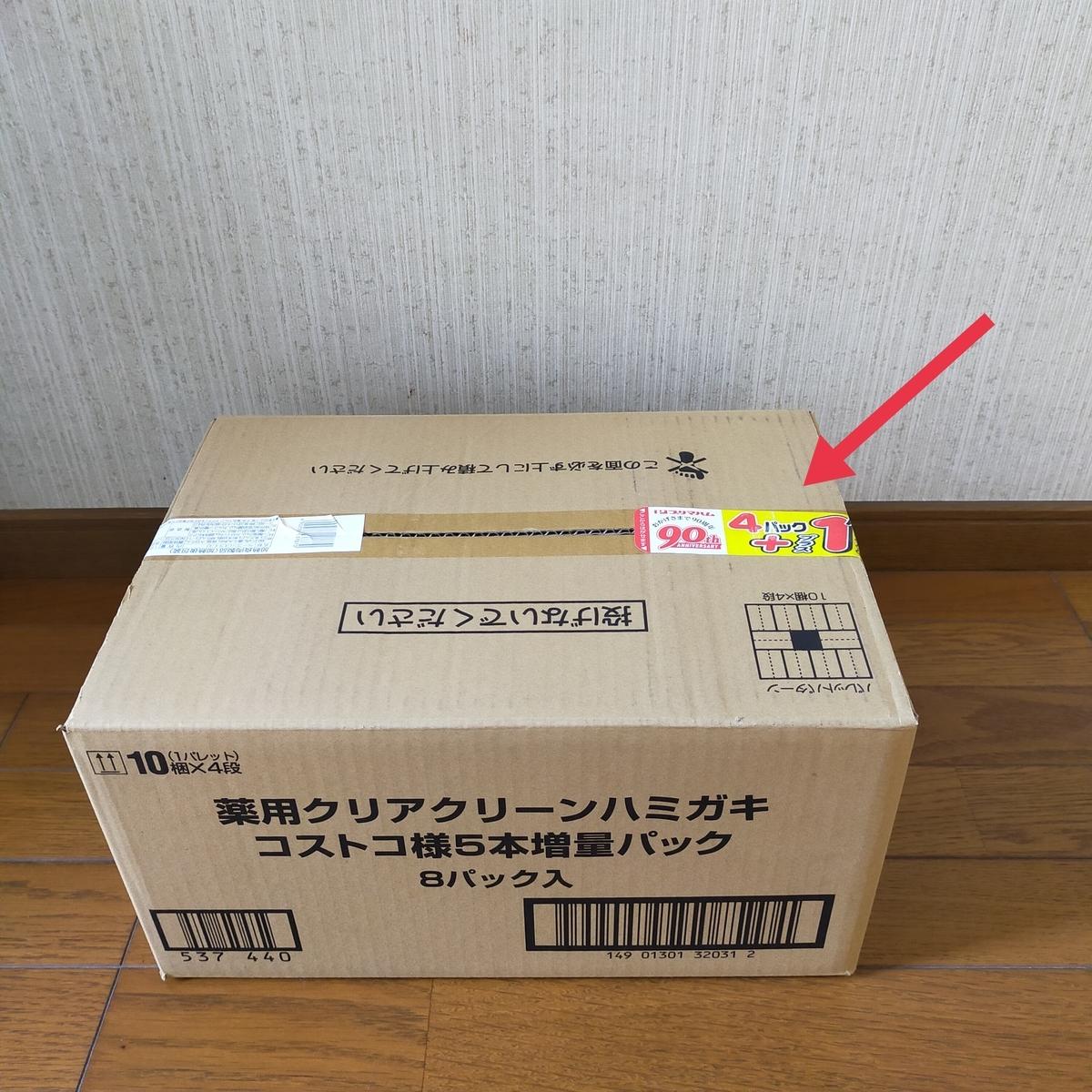 f:id:norika8500:20210505214316j:plain
